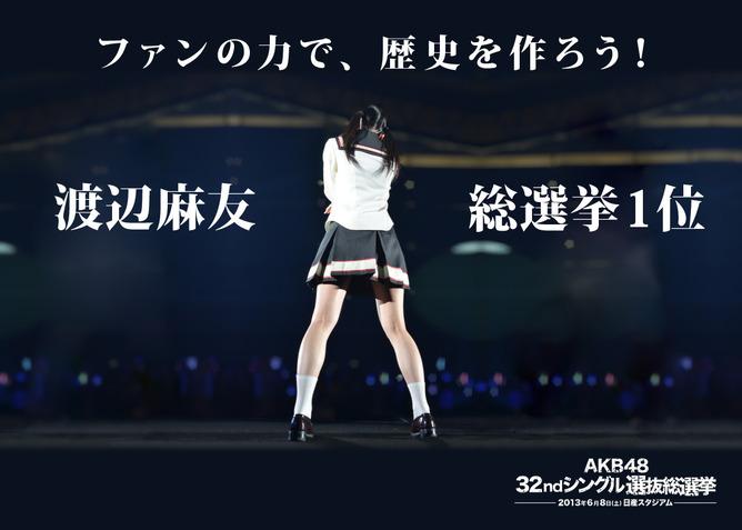 mayuyu_poster_038
