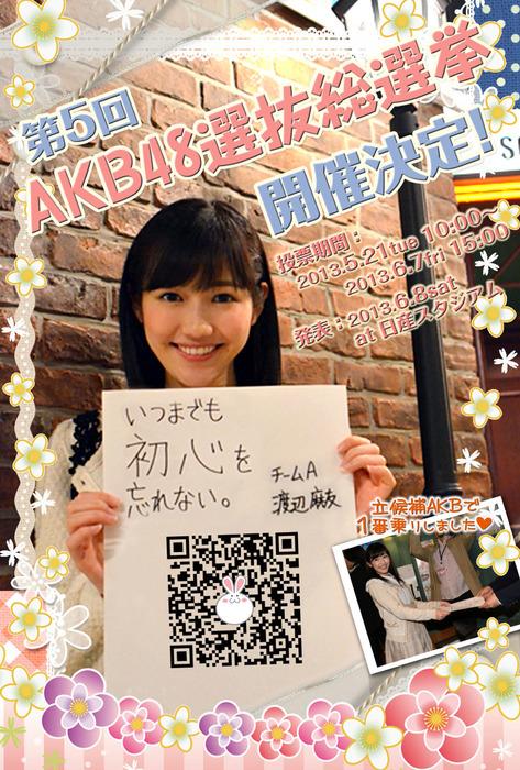 mayuyu_poster_030