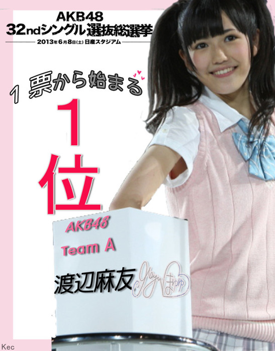 mayuyu_poster_058