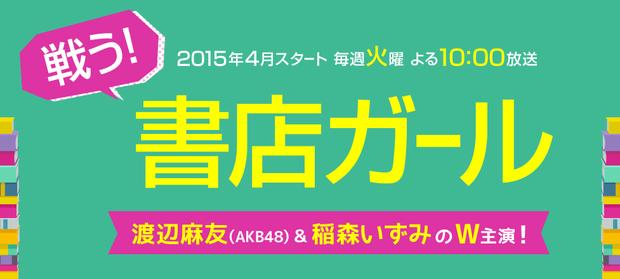 screenshot-www ktv jp 2015-02-21 06-34-24