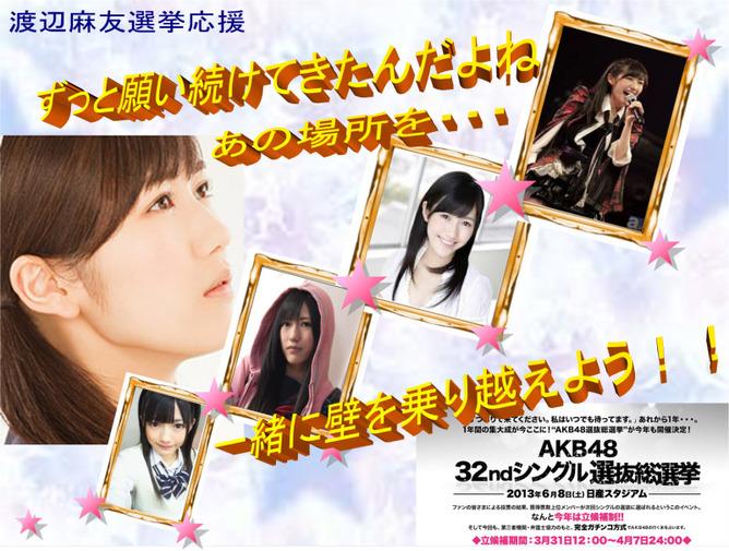 mayuyu_poster_014