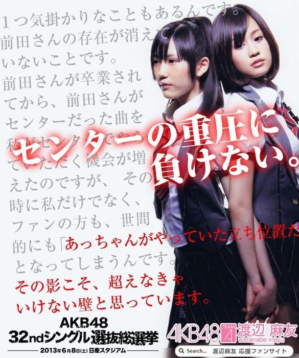 mayuyu_poster_026
