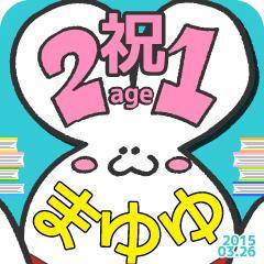 21_muchichi_bo
