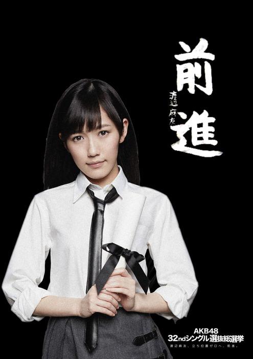 mayuyu_poster_056