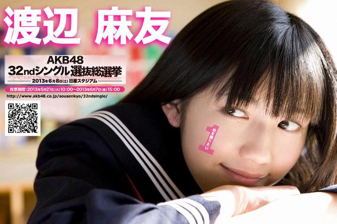 mayuyu_poster_027