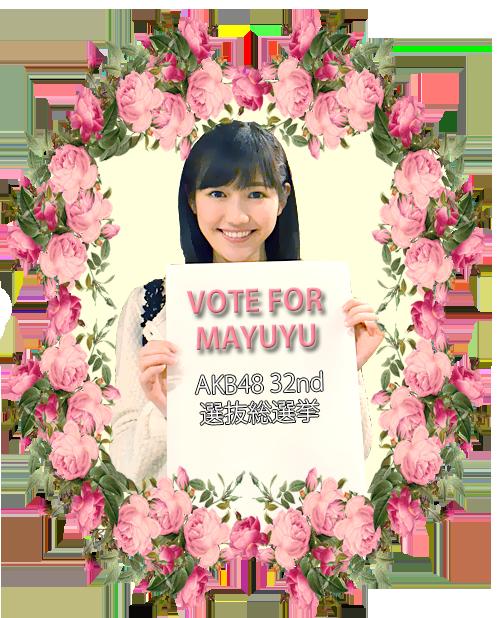 mayuyu_poster_017