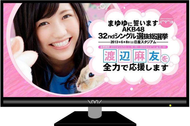 mayuyu_poster_005