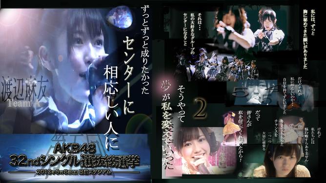 mayuyu_poster_041