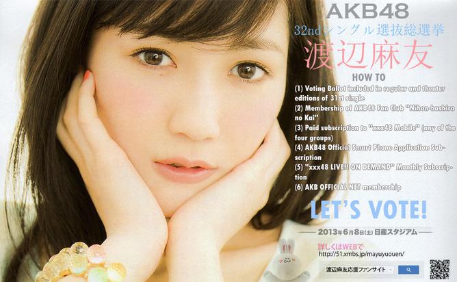 mayuyu_poster_018
