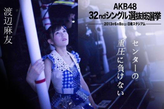 mayuyu_poster_024