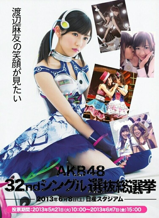 mayuyu_poster_013