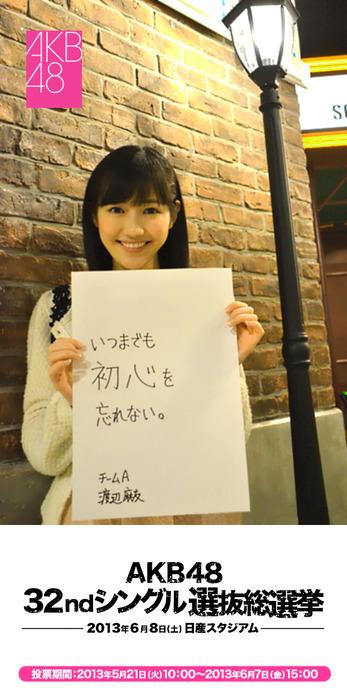 mayuyu_poster_032