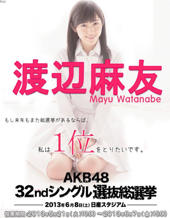 mayuyu_poster_057