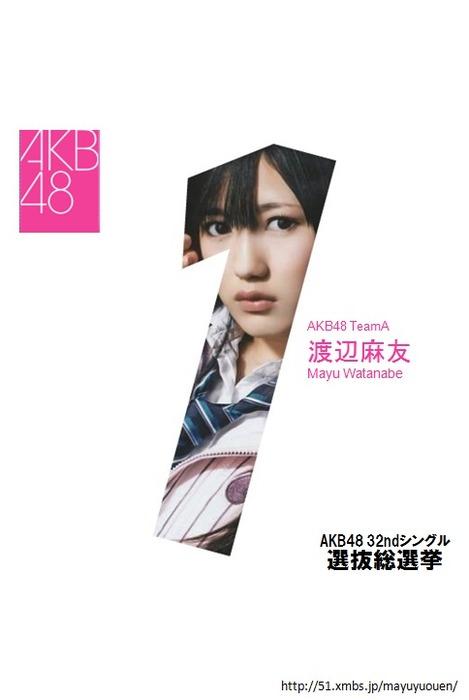 mayuyu_poster_021