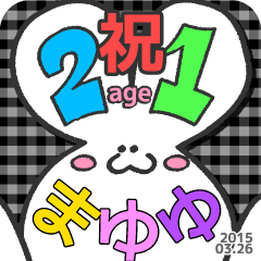 21_muchichi_ku