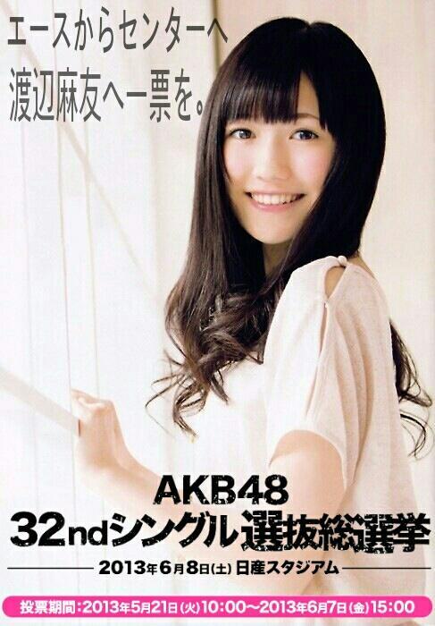 mayuyu_poster_012