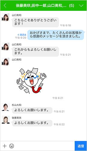img_service_talk_02_02