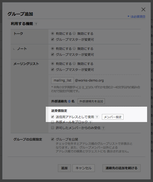 Blog-No43_Admin