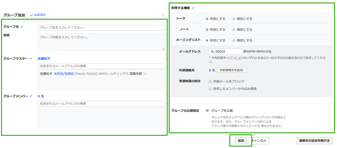 blog0037-05