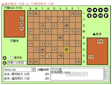 c1藤井54手目37銀