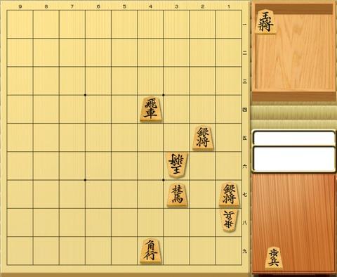 中田7手詰8.7-1