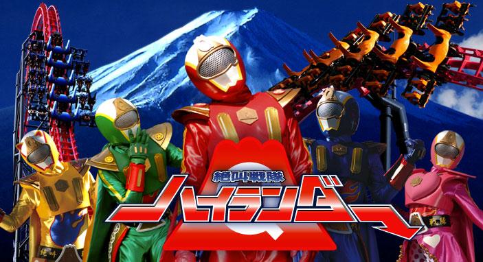 """Les """"Local Hero"""" japonais 5b0a5ed4"""