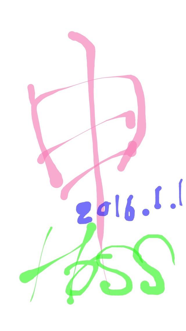 ファイル 2016-01-01 0 29 05