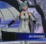 アヤナミさん入場