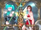初音ミク対MEIKO