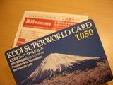 406150a9.JPG