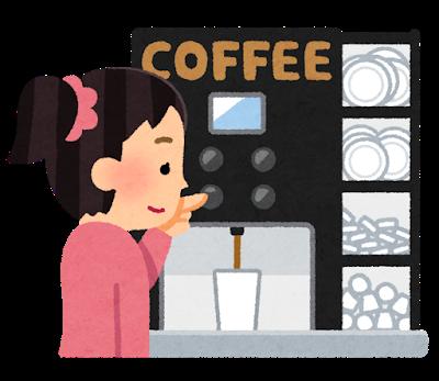coffee_self_service_woman (1)