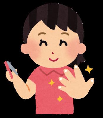 tsumekiri_woman (1)