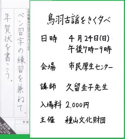 IMG_20170108_0002