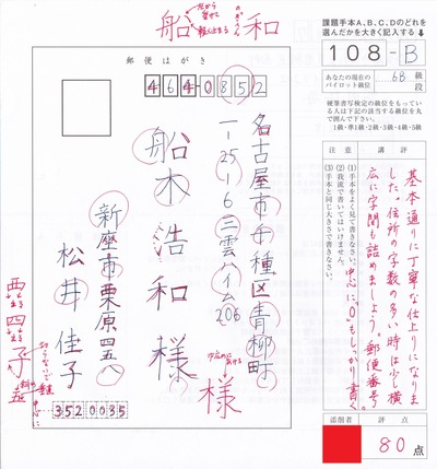 IMG_20170108_0001