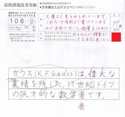 IMG_20161019_0001