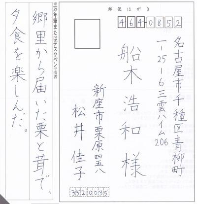 IMG_20161127_0001