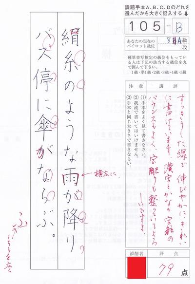IMG_20160918_0001