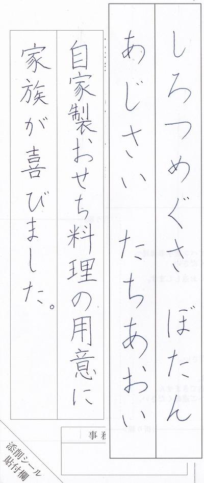 IMG_20170208_0001