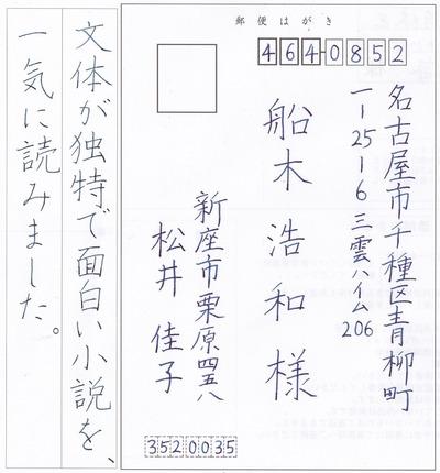 IMG_20171209_0001