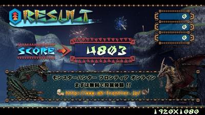 8800SLImhf2FullHD