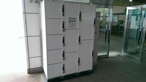 IMAG0282