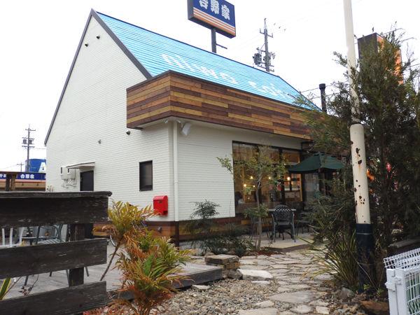 20150315-niwa2