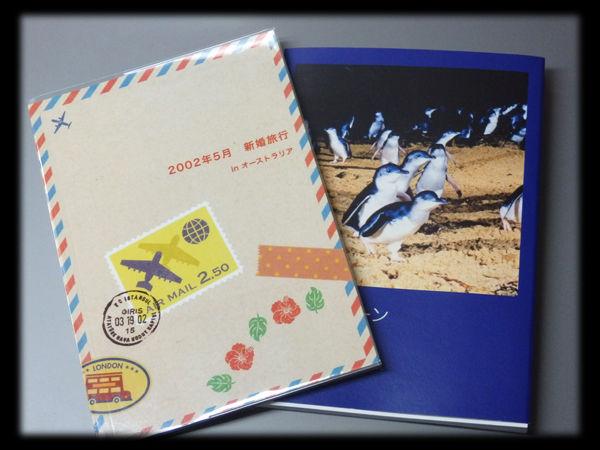 20150330book
