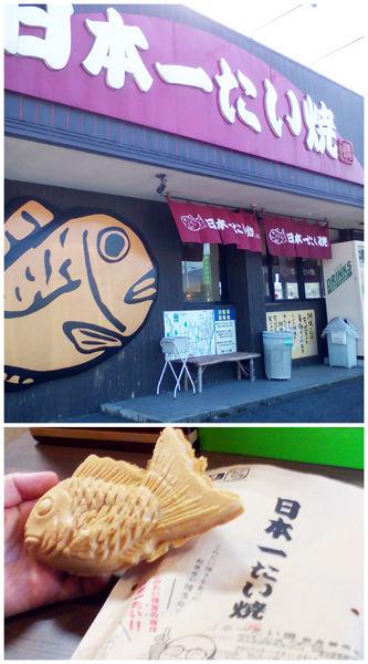 20161030_kiro1