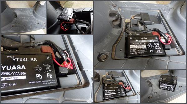 20150525batteri