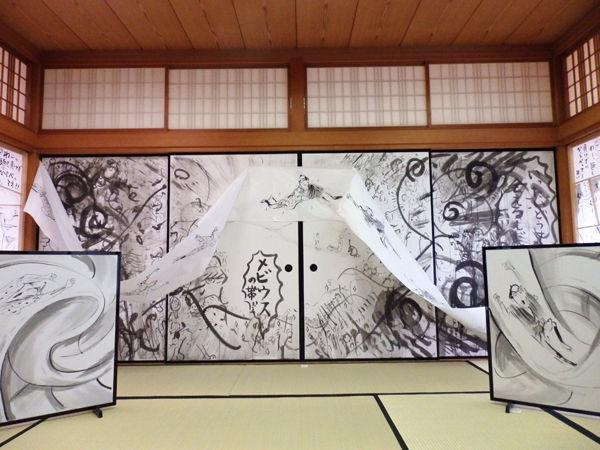 20161023_kaiten3