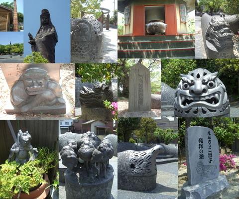 takahamakawara2