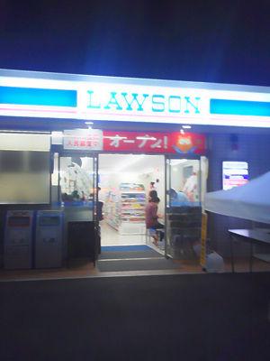 LowsonOP
