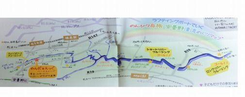 DSC_0023  地図
