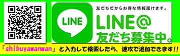 LINEバナー1